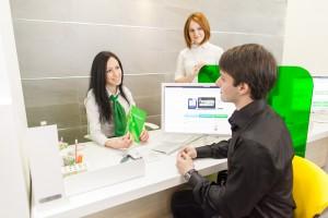proverit-bank