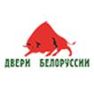 двери_белоруссии